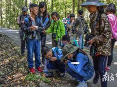名单来了!广东新建30个自然教育基地