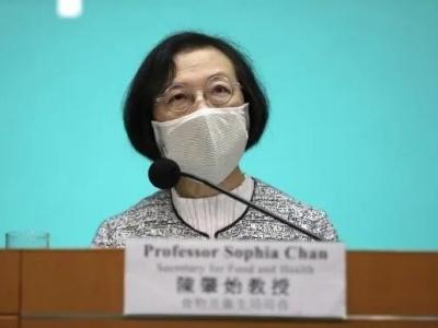 香港今增40例本地确诊!24例病例源头不明!零号患者或为的士司机