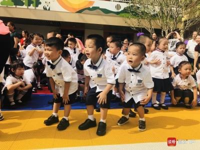260名公办幼儿园教师!龙岗面向应届毕业生公开招聘
