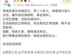 """李国庆武力夺权被警察带走!""""庆渝年""""大戏还要演多久?"""