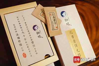 深圳南山,有个家族沉香博物馆