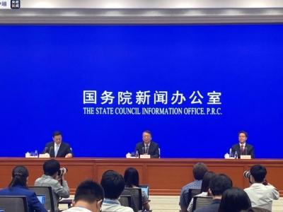 国务院港澳办:香港特区行政立法司法机构不能对驻港国安公署进行管辖