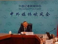 中国该有多少核弹头?外交部表明谈判条件