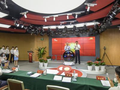 前海举行党群服务中心启用仪式