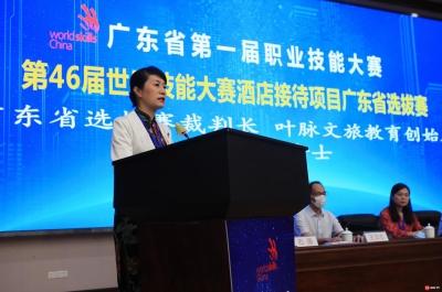 第46屆世界技能大賽酒店接待項目廣東省選拔賽在深舉行