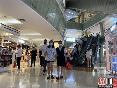 感受深圳城市烟火气 热闹的人民南正回归