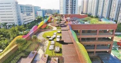推進屋頂花園建設 打造國際花園城市