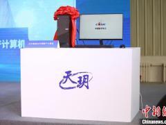 """国产计算机""""天玥""""经受恶劣环境考验 辽宁产线顺利建成"""