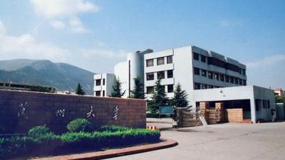 兰州大学:欢迎白湘菱报考我校,目前没有电话邀请的打算