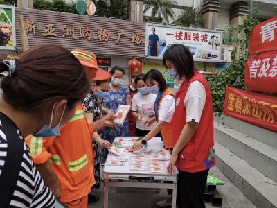 莲塘街道禁毒宣传进社区