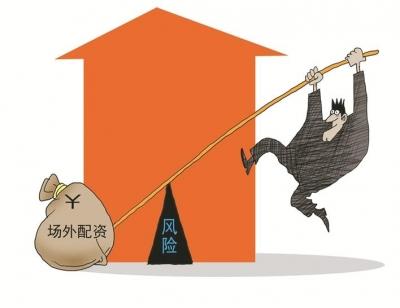 10倍杠杆!场外配资死灰复燃 证监会曝光258家非法配资平台