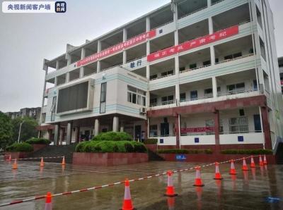 安徽歙縣因暴雨推遲的語文、數學兩門高考科目定于9日補考