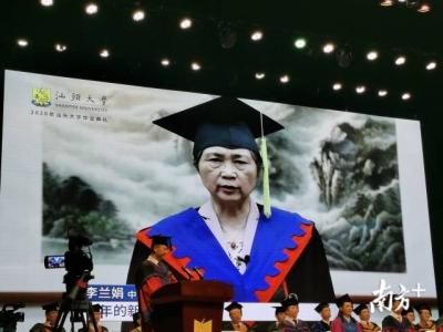 李兰娟勉励汕大毕业生勇敢前行,钟南山、张文宏对年轻人也这样说!