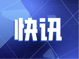 国际会展中心(一期)工程获行业大奖