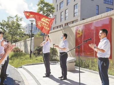 不忘初心牢记使命,大鹏新区组织开展庆祝建党99周年系列活动