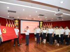 深圳市政府采购中心开展建党99周年主题活动