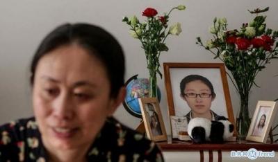 江歌母亲诉刘鑫生命权纠纷案证据完成认证