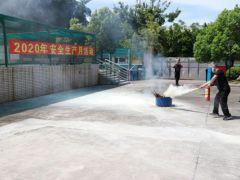 深圳市军休服务管理中心开展2020年安全生产月消防演练活动