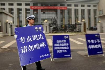 北京市教委:7月8日上午无考试 英语下午开考