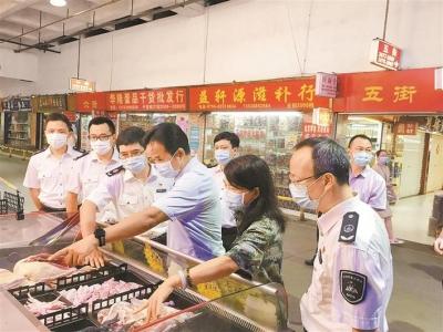 @福田人 数据显示,深圳食品安全满意度全国第一