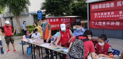 莲塘街道开展禁毒与扫黑除恶进工厂活动