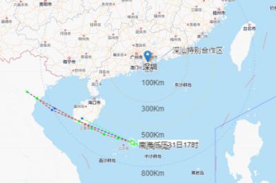 深圳发布台风白色预警  1日至5日有持续强降水