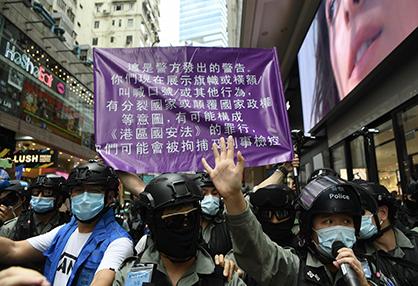 香港國安法第43條實施細則刊憲今生效 情急警方可無手令搜證