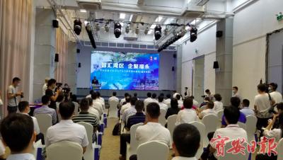 福永推介12个重点产业空间,10个优质项目觅得良居