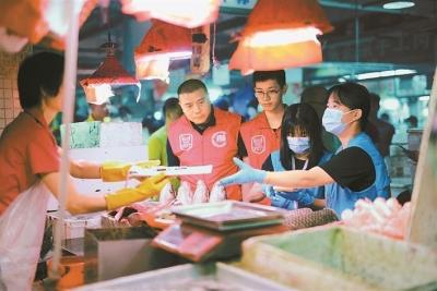 @罗湖人 喜大普奔,深圳的食品安全满意度位居全国第一!