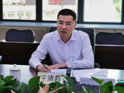 龙岗区委常委、组织部部长王清科到园山街道调研指导基层党建工作