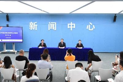 2019年度深圳市行政审判工作报告发布 行政机关败诉率保持低位