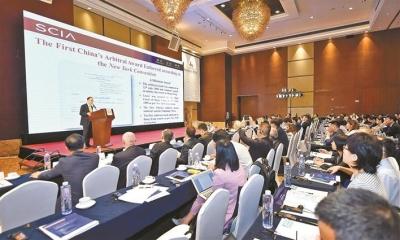 深圳国际仲裁院:立足自贸区打造国际仲裁高地