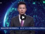 AI合成主播丨浙江扩大中小学教师职称自主评聘试点