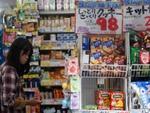 新华财经|6月日本家庭消费明显回升