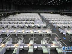 """探访香港""""方舱医院"""":首批提供500张床位"""