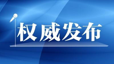 深圳:为建设中国特色社会主义先行示范区提供坚强保证