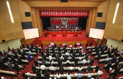 (宝安)宝安22日召开区六届人大六次会议 将选出区长、检察长