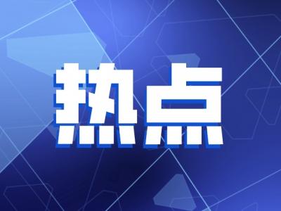 深圳人工智能创新服务中心首批战略合作伙伴进驻 建设深圳特色AI开放平台