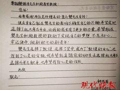 考古女孩连夜回信樊锦诗:让我的成长有了更多力量