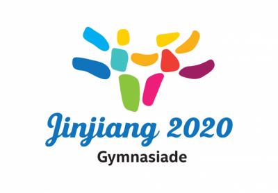 第18届世界中学生夏季运动会延期至明年10月举行