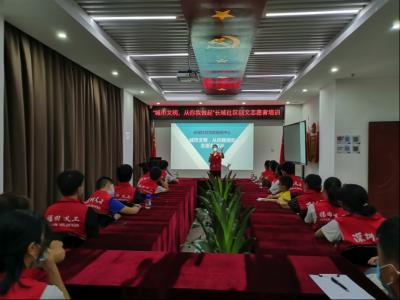 长城社区开展创文志愿者培训