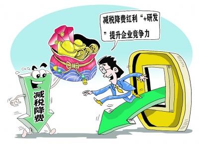"""深圳落实减税降费做好""""六稳""""""""六保"""",上半年为企业减负近530亿元"""