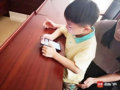 """东莞6岁娃上瘾《学习强国》,曾连续答对1029道""""挑战答题"""""""