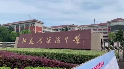 香港大学已向江苏文科学霸白湘菱发放录取通知