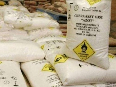 印度南部一港口发现700吨硝酸铵,已存放5年