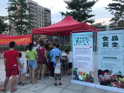 新湖新羌社区开展食品安全知识宣传活动
