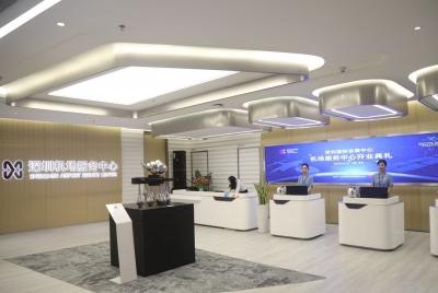 深圳国际会展中心机场服务中心启用