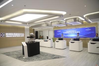 """深圳国际会展中心机场服务中心启用  为参展商旅人士提供值机、行李托运、接机等""""一站式""""航空出行服务"""