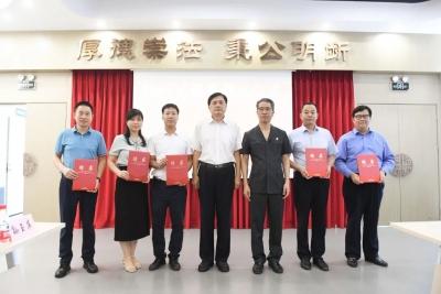 坪山区法院聘任五名政协委员为特约监督员