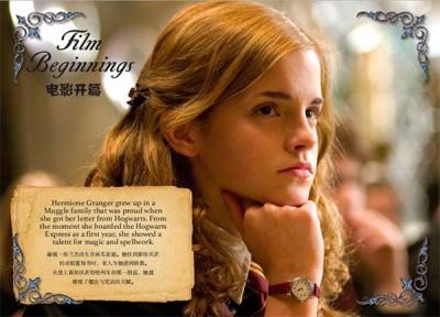 """《哈利·波特电影角色书》出版:""""图说""""魔法世界"""